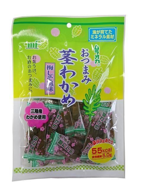 村岡食品工業 おつまみ茎わかめ 梅しそ風味 80g×...