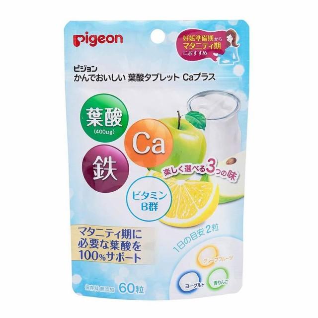 Pigeon(ピジョン) サプリメント 栄養補助食品 ...