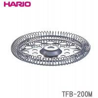 HARIO(ハリオ) ハリオール TH-2 フィルターベース...