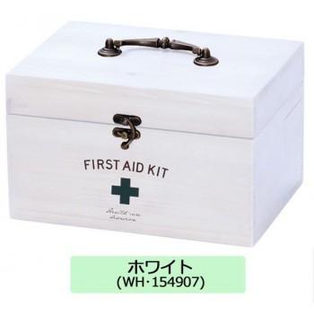 ファーストエイドボックス S 救急箱