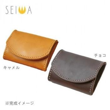 誠和(SEIWA/セイワ) レザークラフトキット make...