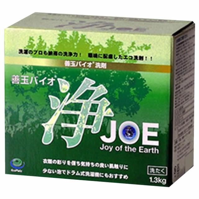善玉バイオ 浄 JOE 1.3kg 洗濯洗剤 ×12箱セット