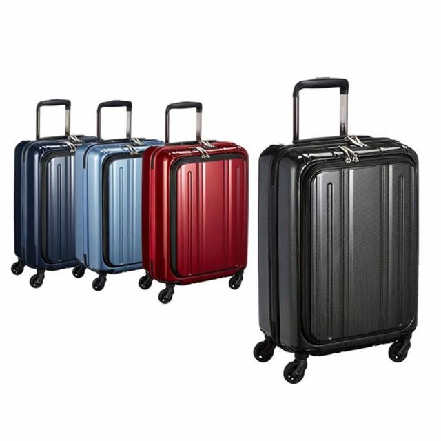 (エバウィン) 157センチ以内 超軽量設計 スーツケ...