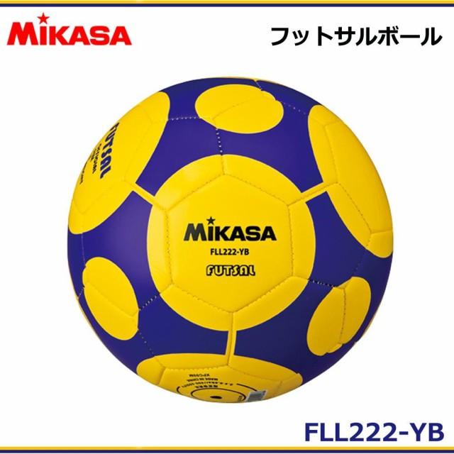 ミカサ フットサルボール レジャー用 FLL222-YB