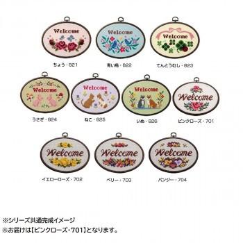 [メール便で送料198円]刺繍キット クロスステッ...