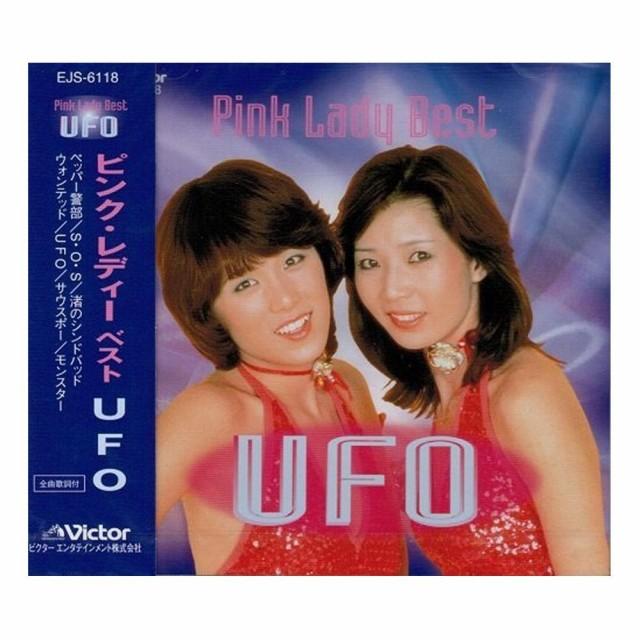 CD ピンク・レディー ベスト UFO EJS-6118