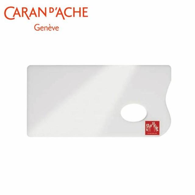カランダッシュ 117-103 プレキシグラスパレット ...