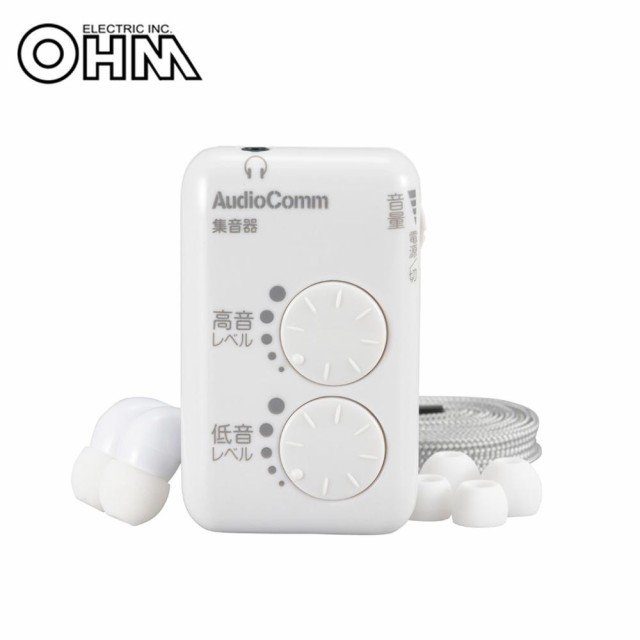 OHM AudioComm 集音器 MHA-327S-W
