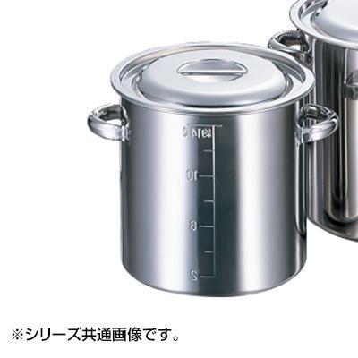 AG18-8目盛付寸胴鍋 10cm 手無 013367-010