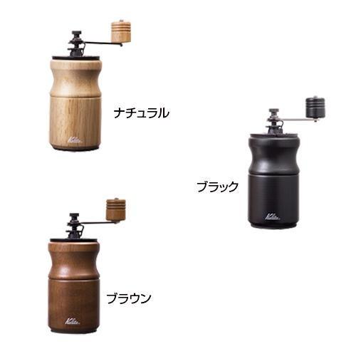 Kalita カリタ コーヒーミル 木製