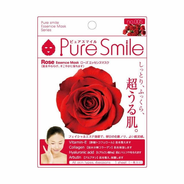PureSmile(ピュアスマイル) エッセンスマスク 化...