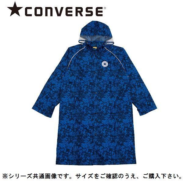 CONVERSE レインコート カモフラ ブルー 78850 18...