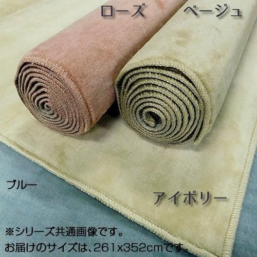 日本製 抗菌防ダニ丸巻カーペット ニューマリーナ...