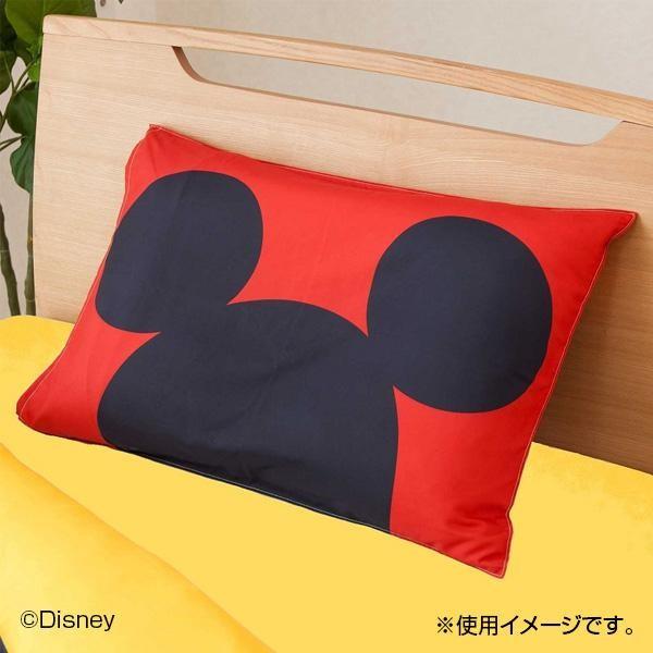 枕カバー ディズニー POPミッキー SB-237-P