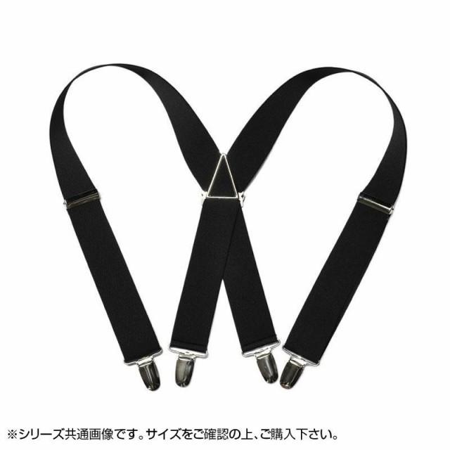 [メール便で送料198円]日本製 極太40mmワイド X...