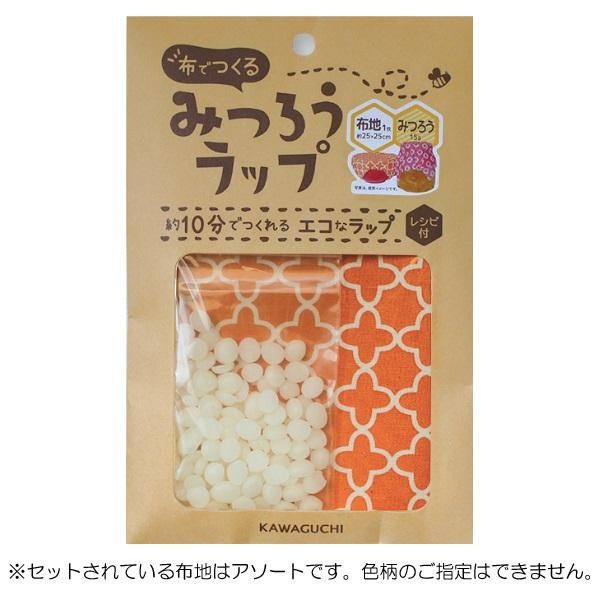 [メール便で送料180円]KAWAGUCHI(カワグチ) 布...