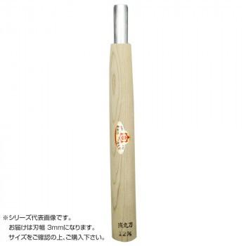 [メール便で送料198円]三木章刃物本舗 彫刻刀 ...