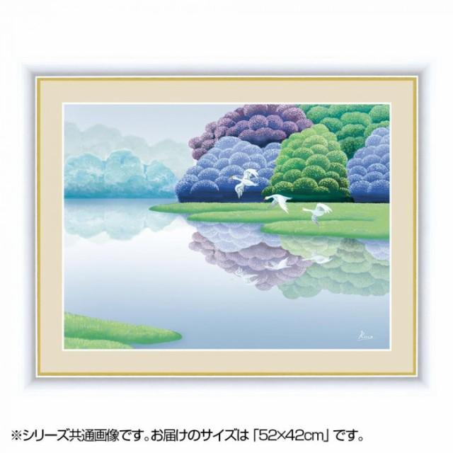 アート額絵 竹内 凛子(たけうち りんこ) 「湖畔...