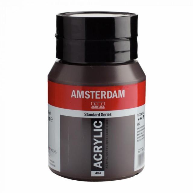 AMSTERDAM アムステルダム アクリリックカラー5...