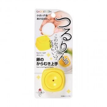 パール金属 ガジェコン 卵のからむき上手 CC-1237...