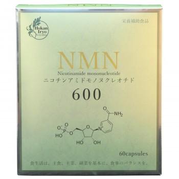 NMN600(ニコチンアミド・モノヌクレオチド) 15.72...