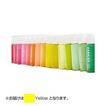 SEIWA (レザークラフト 染色3) ファブリエ Neon Y...