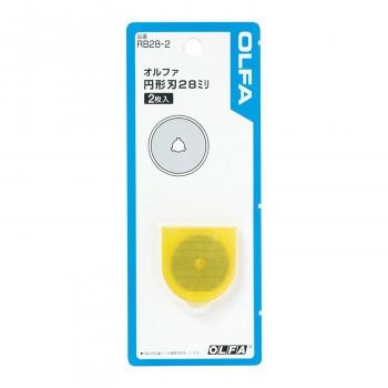 OLFA(オルファ) ロータリーカッター用替刃 S 03-3...