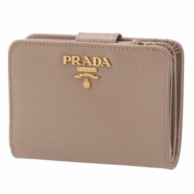 プラダ PRADA 財布 サフィアーノメタル 二つ折り財布 1ML018 QWA 236