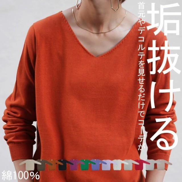 万能綿knit ニット レディース Vネック トップス ...