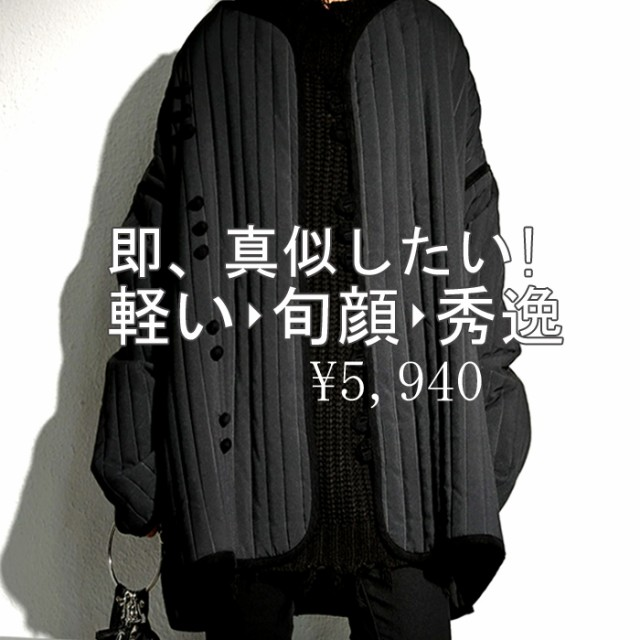 キルティングショートジャケット 送料無料・10月4...