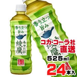 【1本109円(税別)】【送料無料】【安心のコカ・コ...