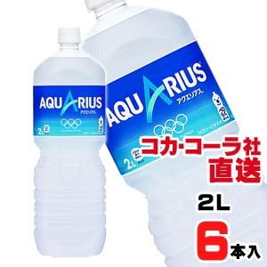【1本283→255円(税別)】【SALE】【送料無料】【...