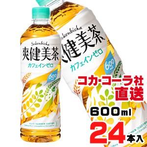 【送料無料】【1本110円(税別)】【安心のコカ・コ...