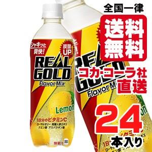 【1本109円】【送料無料】【安心のコカ・コーラ社...