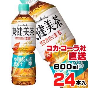 【1本149円(税別)】【送料無料】【安心のコカ・コ...