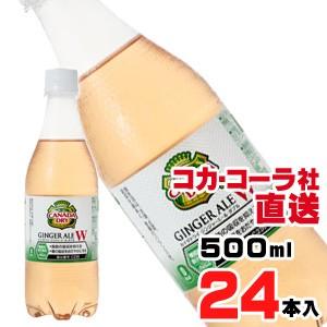 【送料無料】【安心のコカ・コーラ社直送】カナダ...