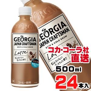 【送料無料】【安心のコカ・コーラ社直送】ジョー...