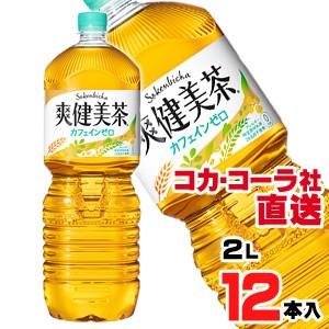 【1本279→239円(税別)】【送料無料】【安心のコ...