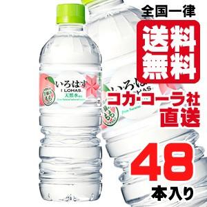 【1本107円(税別)】【送料無料】【安心のコカ・コ...