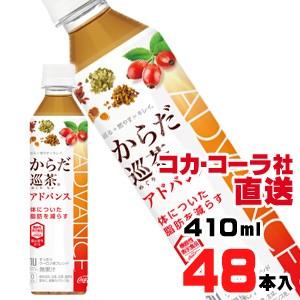 【1本147円(税別)】【送料無料】【安心のコカ・コ...