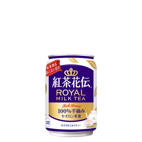 【安心のコカ・コーラ社直送】紅茶花伝ロイヤルミ...