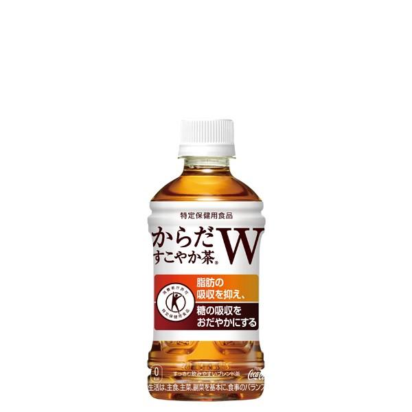 【安心のコカ・コーラ社直送】からだすこやか茶W3...