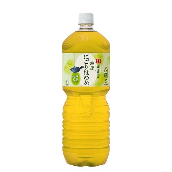 【安心のコカ・コーラ社直送】綾鷹 にごりほのか ...