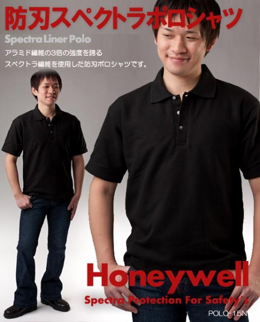 スペクトラポロシャツ ブラック