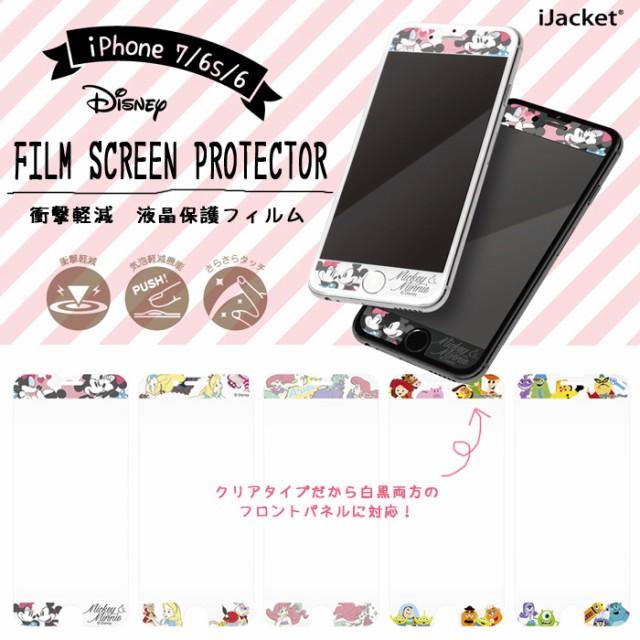 iPhone7 iPhone6S ディズニー キャラクター 保護...