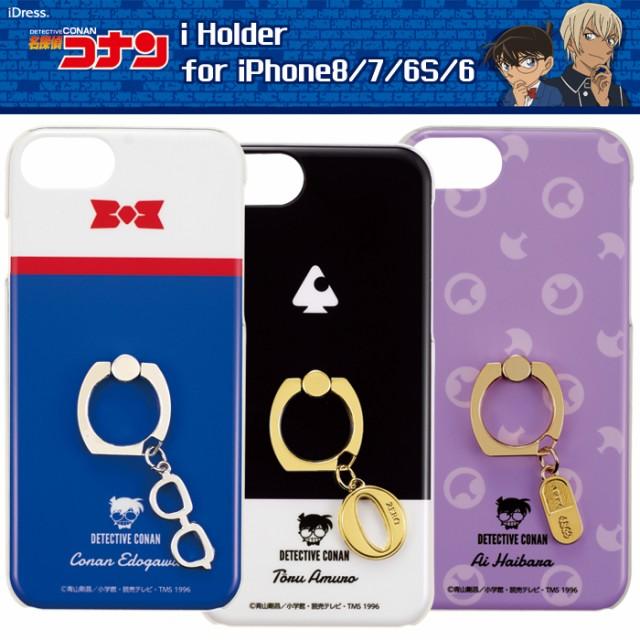 iPhone8 iPhone7 iPhone6S 6 名探偵コナン リング...