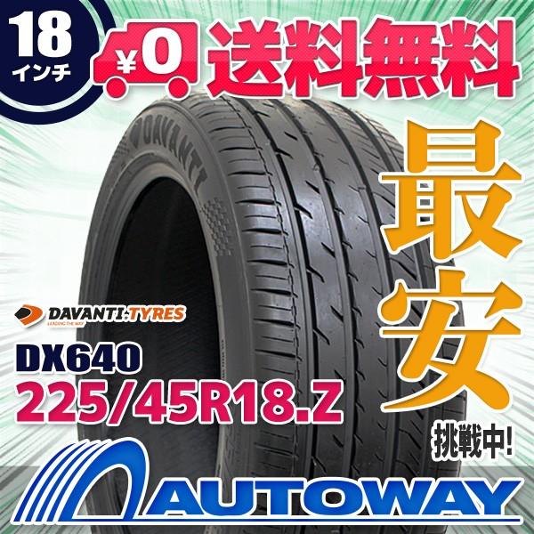 タイヤ サマータイヤ 225/45R18 DAVANTI DX640