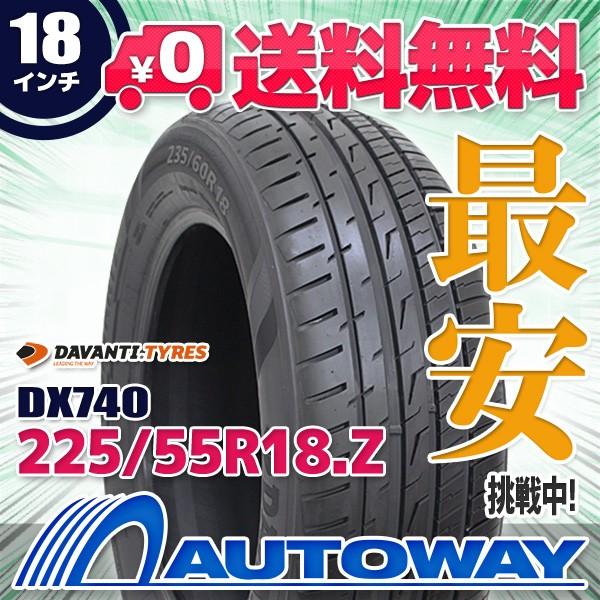 タイヤ サマータイヤ 225/55R18 DAVANTI DX740