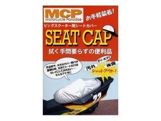 REIT MCP SC-8 シートキャップ スカイウェイブ650...