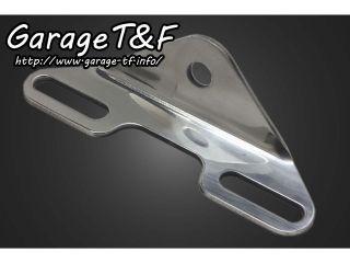 ガレージT&F ドラッグスター400 ドラッグスタークラシック400 電装ステー・カバー類 ヘッドライトステー(タイプB)